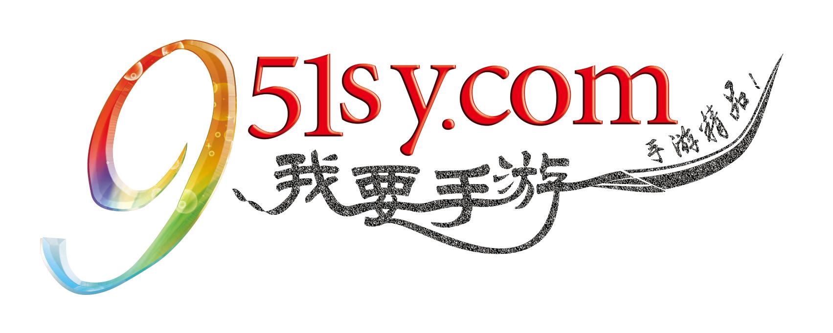 风云三国志BT视频截图
