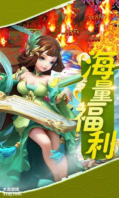 梦幻挂机GM版视频截图