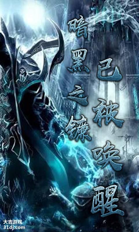 暗黑3放置版视频截图