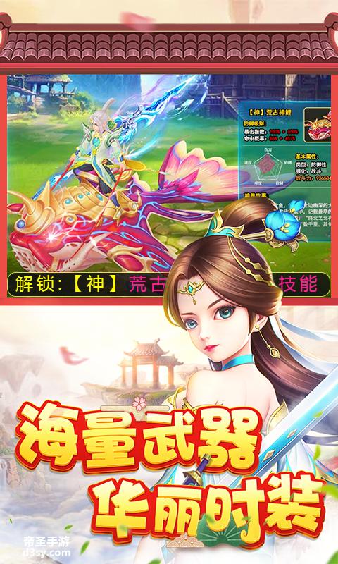 菲狐倚天情缘星耀版视频截图