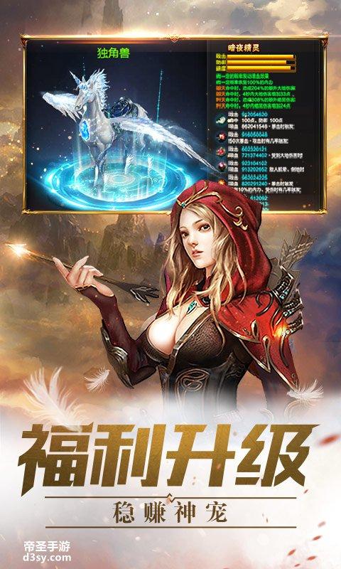 时光幻境星耀版视频截图