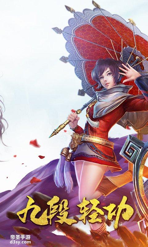 九阳神功:起源视频截图