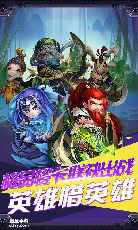 幻世战国-战神之怒星耀版视频截图