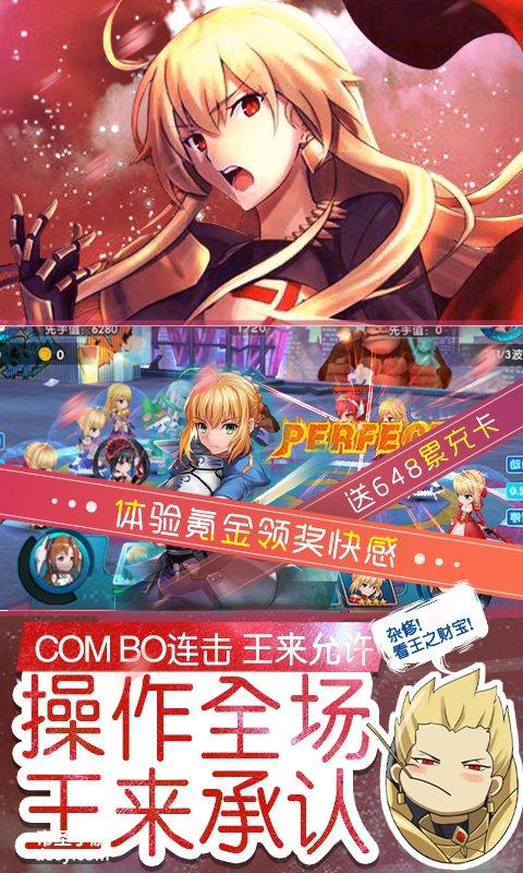 萌神战姬-无限版视频截图