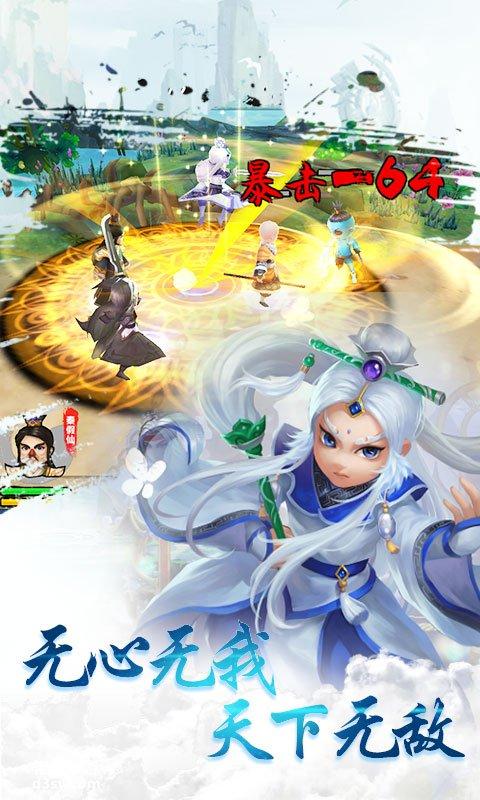 战甲online-星耀版视频截图