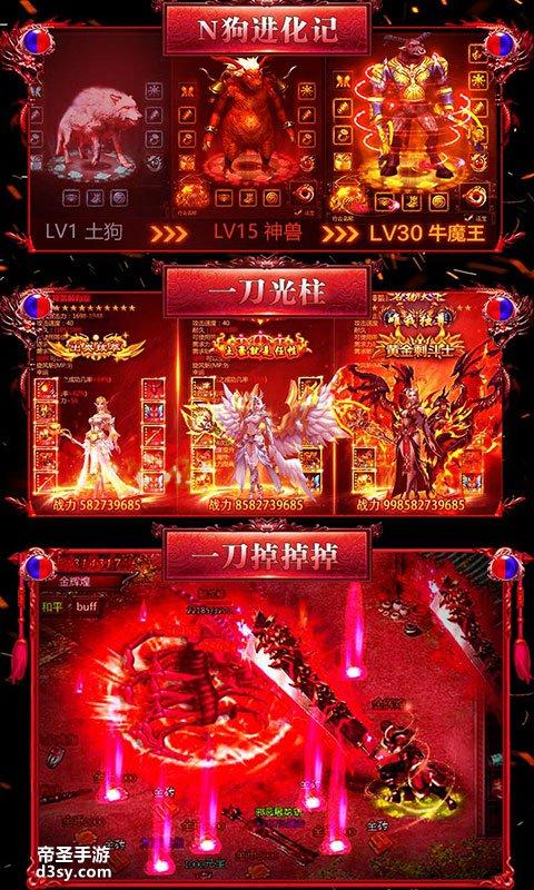 烈火战歌-1元月卡版视频截图