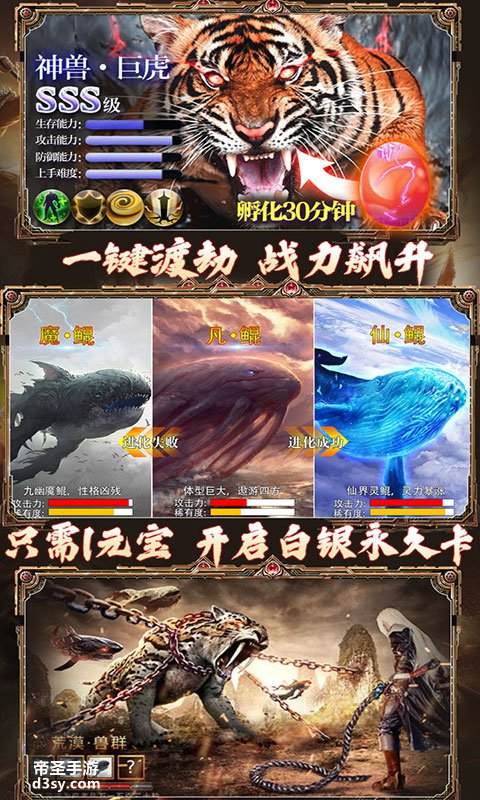 剑指江湖-国战版视频截图