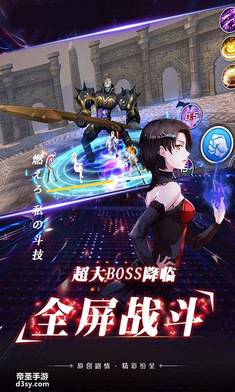 进击的少女-次元斗魂无限版视频截图