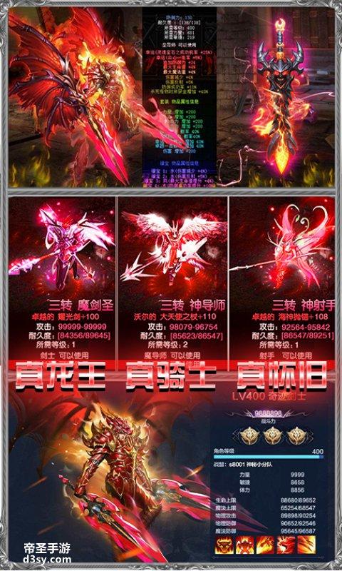 龙之战歌视频截图