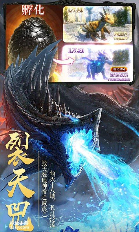 仙界幻世录-至尊版视频截图