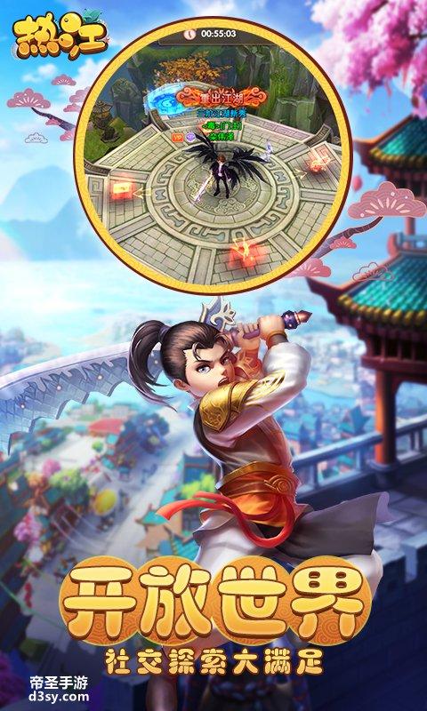 热江-至尊版视频截图