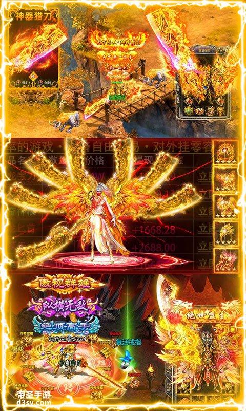 天剑传奇-探宝版视频截图