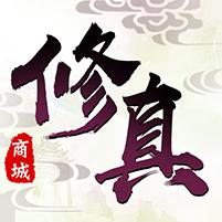 剑道仙语-商城版