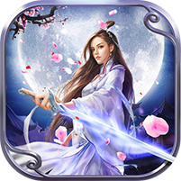 仙剑诛魔-GM版