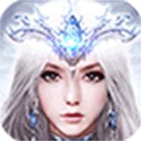 冰火创世纪-无限跨服