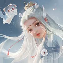 神仙与妖怪-福利版